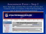assessment form step 2