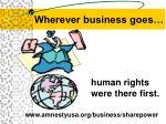 wherever business goes