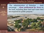 mandate for palestine where jews are permitted and encouraged to settle