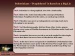palestinians peoplehood is based on a big lie