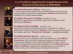 u s presidents supported the establishment of the national jewish home in palestine