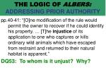 the logic of albers addressing prior authority63