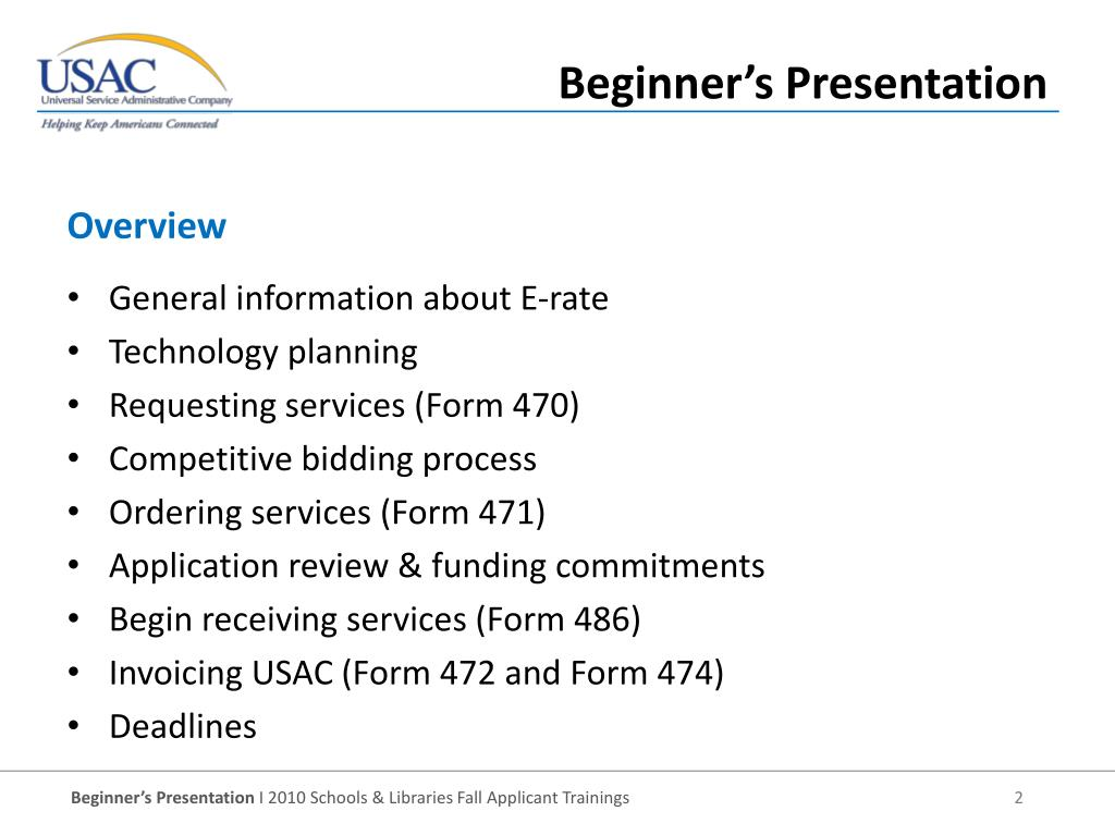 General information about E-rate