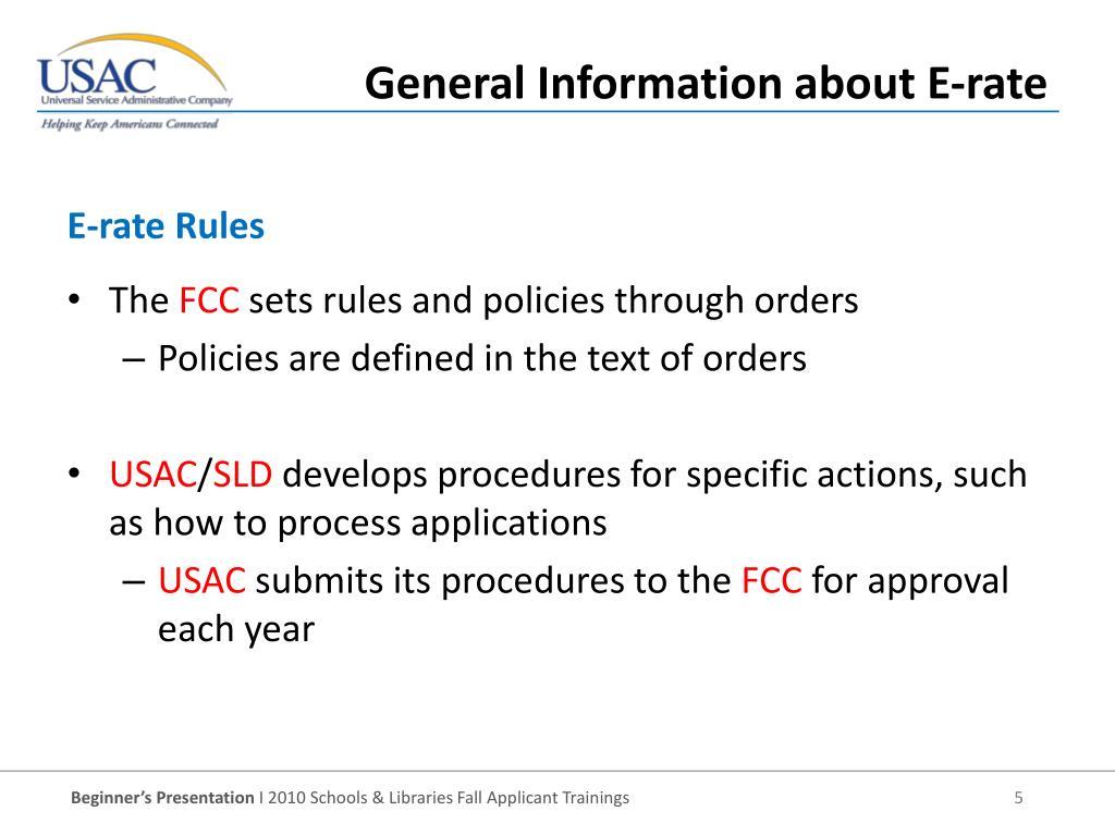 E-rate Rules