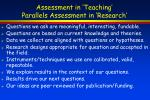 assessment in teaching parallels assessment in research