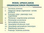 model upravljanja organizacionim promenama