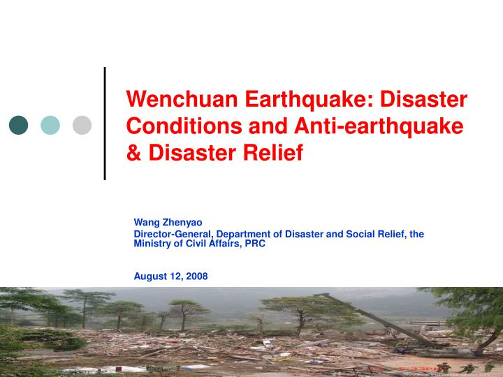 wenchuan earthquake disaster conditions and anti earthquake disaster relief n.