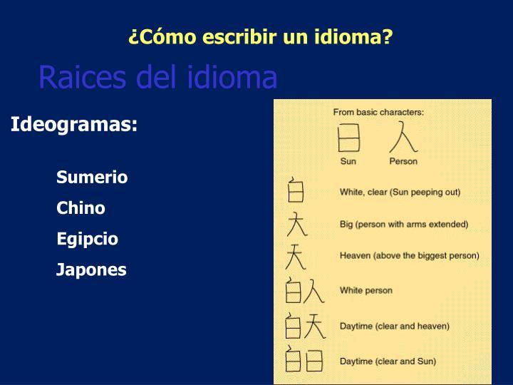 ¿Cómo escribir un idioma?