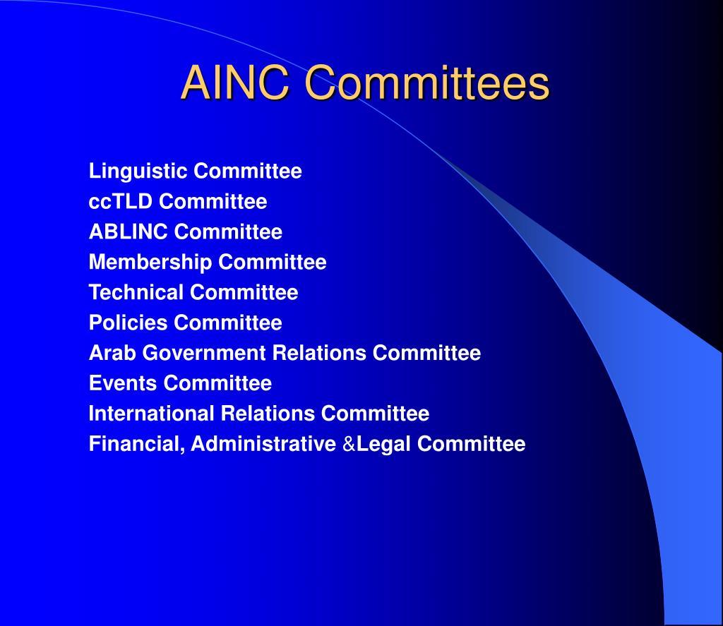 AINC Committees