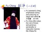 fu ching