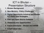 ict in bhutan presentation structure