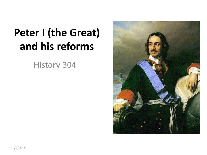 the reforms of peter i of Modern history sourcebook: peter the great and the rise of russia, 1682-1725 the tsar labored at the reform of fashions, or, more properly speaking, of dress.