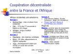 coop ration d centralis e entre la france et l afrique