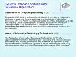 systems database administrator professional organizations