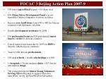 focac 3 beijing action plan 2007 9