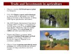trade and investments in agriculture
