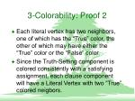 3 colorability proof 2