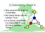 3 colorability proof 4