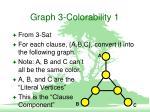 graph 3 colorability 1