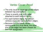 vertex cover proof2