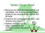 vertex cover proof4