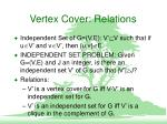 vertex cover relations
