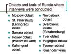 oblasts and kraia of russia where interviews were conducted5