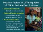 possible factors in differing rates of ebf in burkina faso ghana