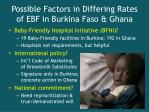 possible factors in differing rates of ebf in burkina faso ghana10