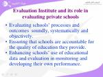 evaluation institute and its role in evaluating private schools