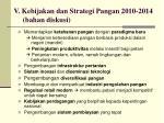 v kebijakan dan strategi pangan 2010 2014 bahan diskusi