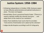 justice system 1958 1984
