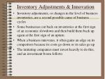 inventory adjustments innovation