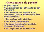 connaissance du patient1