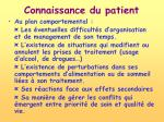 connaissance du patient2