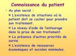 connaissance du patient3