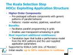 the koala selection step hocs exploiting application structure