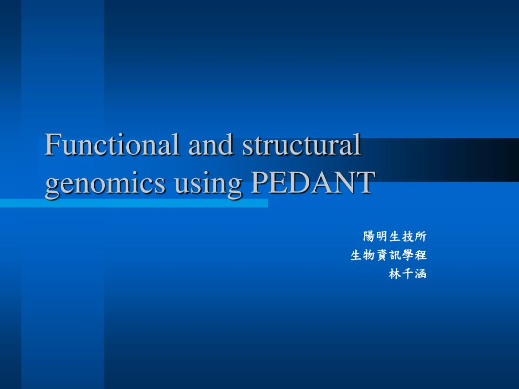 Functional and structural genomics using PEDANT