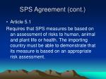 sps agreement cont