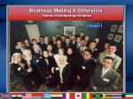 business making a difference yemen scholarship initiative8