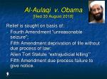 al aulaqi v obama filed 30 august 2010155