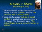 al aulaqi v obama filed 30 august 201033