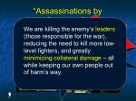 assassinations by uav predator drones