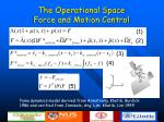 the operational space force and motion control