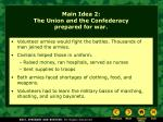 main idea 2 the union and the confederacy prepared for war