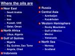 where the oils are