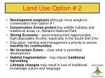 land use option 2