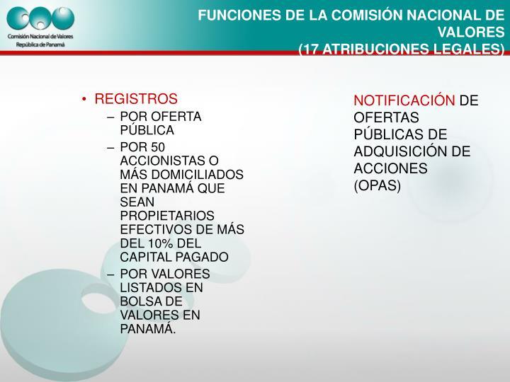 Funciones de la comisi n nacional de valores 17 atribuciones legales