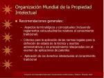 organizaci n mundial de la propiedad intelectual