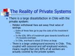 the reality of private systems27